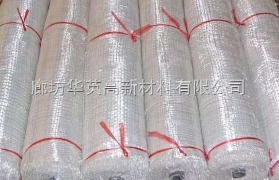 绝缘隔热玻璃纤维布、玻璃丝布供应商