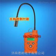便攜式工業易燃易爆氣體測爆儀氫氣泄漏檢測儀手持式H2報警器