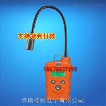 飯店液化氣泄漏檢測報警儀便攜式液化氣檢測儀手持式測爆儀