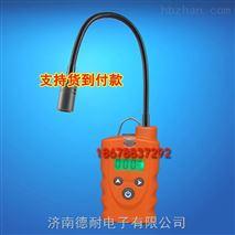 便攜式乙醇濃度檢測儀乙醇泄漏報警儀酒廠酒庫乙醇泄漏探測器