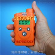 便携手持式瓦斯气体报警器瓦斯气体泄漏探测仪