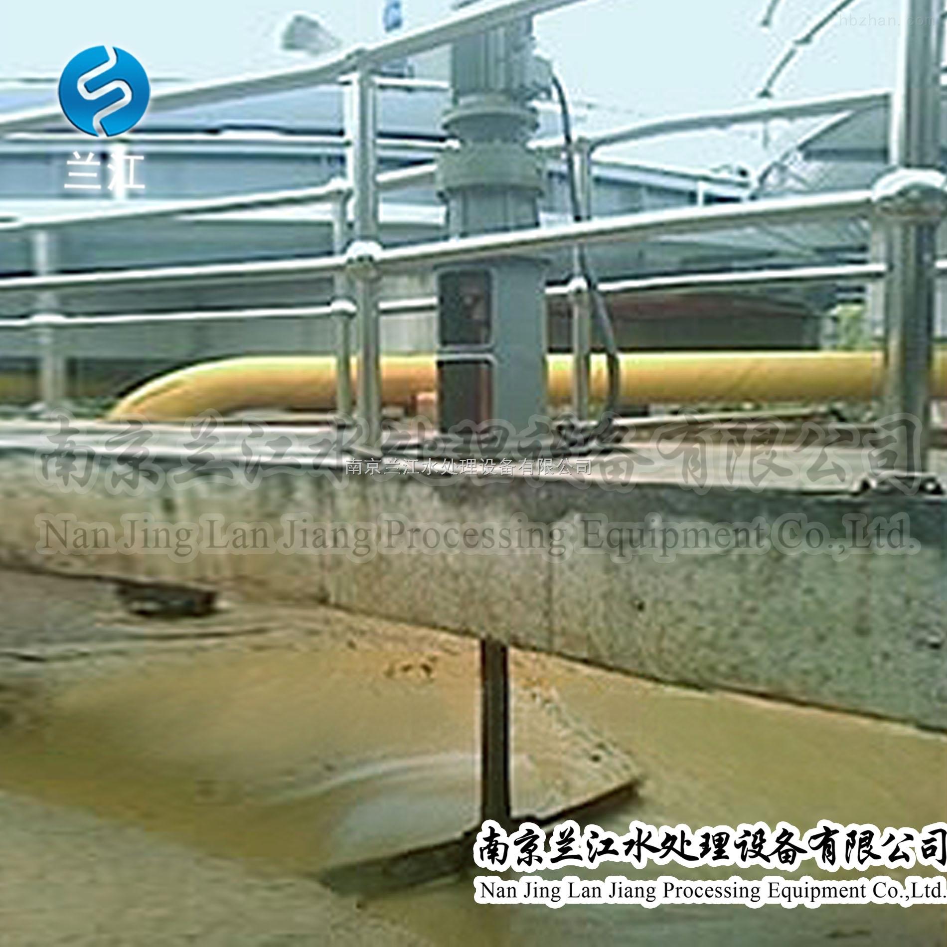 污水池ZJ600折桨加药搅拌机