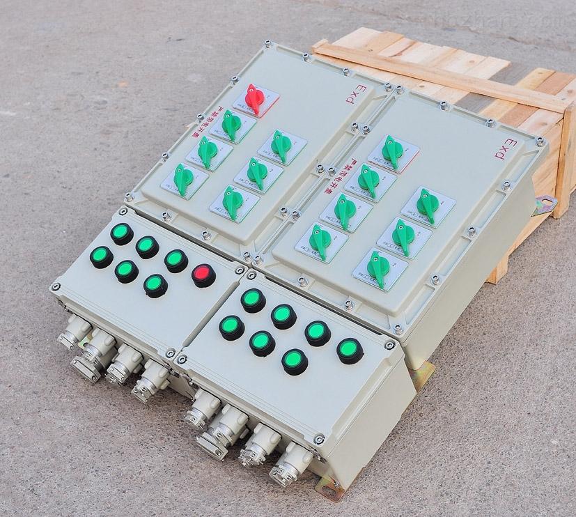 bxm51防爆照明配电箱 防爆配电箱定做