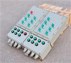BXM(D)51 防爆照明动力配电箱