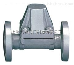 CS17H、CS47H、CS67H双金属片式蒸汽疏水阀