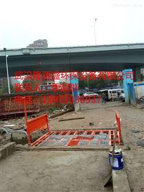 LYS-100武汉建筑渣土车洗车台拌合站洗车系统