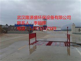 LYS-100武汉拌合站用冲洗台拌合站冲洗设备
