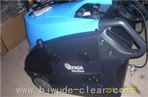 DL5022电加热高压清洗机DL5022