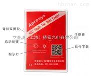 一次性NFC标签温湿度记录仪