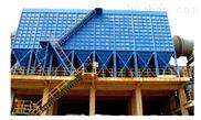 常熟金属镁专用除尘器低压脉冲布袋除尘器厂家华康。