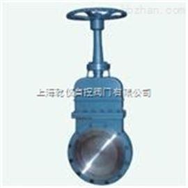 DMZ73X-10C-DN250DMZ73X-10C刀型煤气闸阀