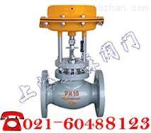 氣動薄膜套筒調節切斷閥/氣動調節閥
