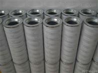 HC9600FKP8H厂家生产颇尔滤芯