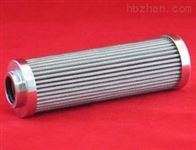1300R020BN/HC厂家生产销售贺德克滤芯