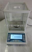 220克精度0.0001克天平\FA2204N电子分析天平