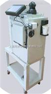 RM-905adp碘放射性溶液全自动分装仪放射性活度计