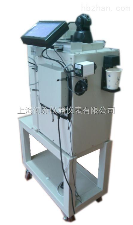 RM-905adp碘放射性溶液全自动分装仪