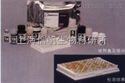 猪ANG-2试剂盒(血管生成素2)ELISA试剂盒提供专业售后