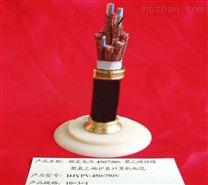 DJYVP計算機控製電纜16*0*0.75DJYPV儀表信號電纜
