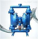 气动不锈钢隔膜泵厂家