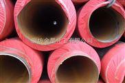 齐全-预制暖管道聚氨酯保温材料管件