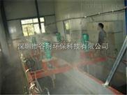 陕西西餐厅垃圾处理厂除臭垃圾除臭设备产品资讯