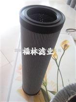 XW-850*40H小机润滑油滤芯