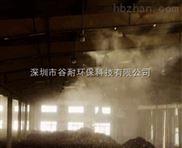 海南垃圾场喷雾除臭消毒系统垃圾除臭设备