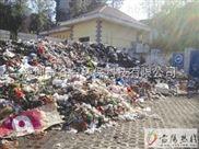 河南西餐廳垃圾處理廠除臭設備zui新產品