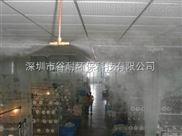 广西工厂垃圾除臭设备垃圾除臭设备产品资讯