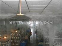 厂家专业生产人造雾喷雾除臭消菌杀毒系统