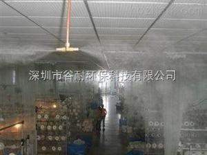 大型養殖場噴霧除臭裝置