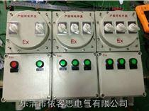 BXM(D)51防爆照明(动力)配电箱*