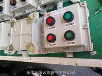 LBZ-A2D2G防爆操作柱