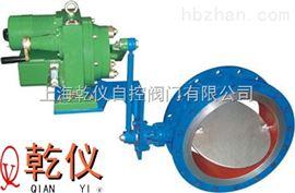 ZKJW电动调节通风蝶阀 ZKJ-310