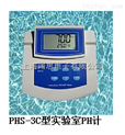 PHS-3C-上海阔思*代理进口品牌水质分析仪,Apure PHS-3C型实验室PH计,厂价直销