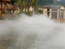 温泉人造雾