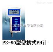 PS-60-华东区总代理进口品牌水质分析仪,Apure水质在线监测仪DDS-307型台式电导率仪