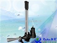 水下射流曝气机QSB0.75