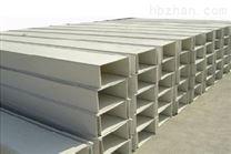 优质玻璃钢桥架厂家/电缆桥架型号规格