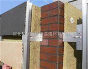 平乡A级防火岩棉板生产型号