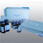 豚鼠神经肽A(NKA) ELISA Kit<99%好评的试剂盒>