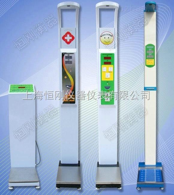 上海身高体重测量仪