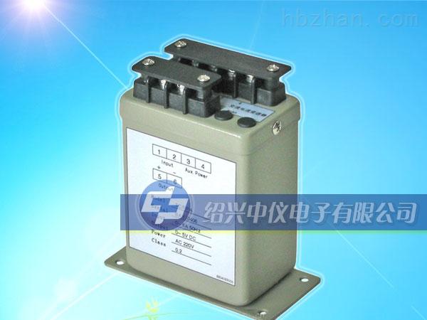 fpa铁壳交流电流变送器采用asic芯片(特制变送器厚膜电路),超