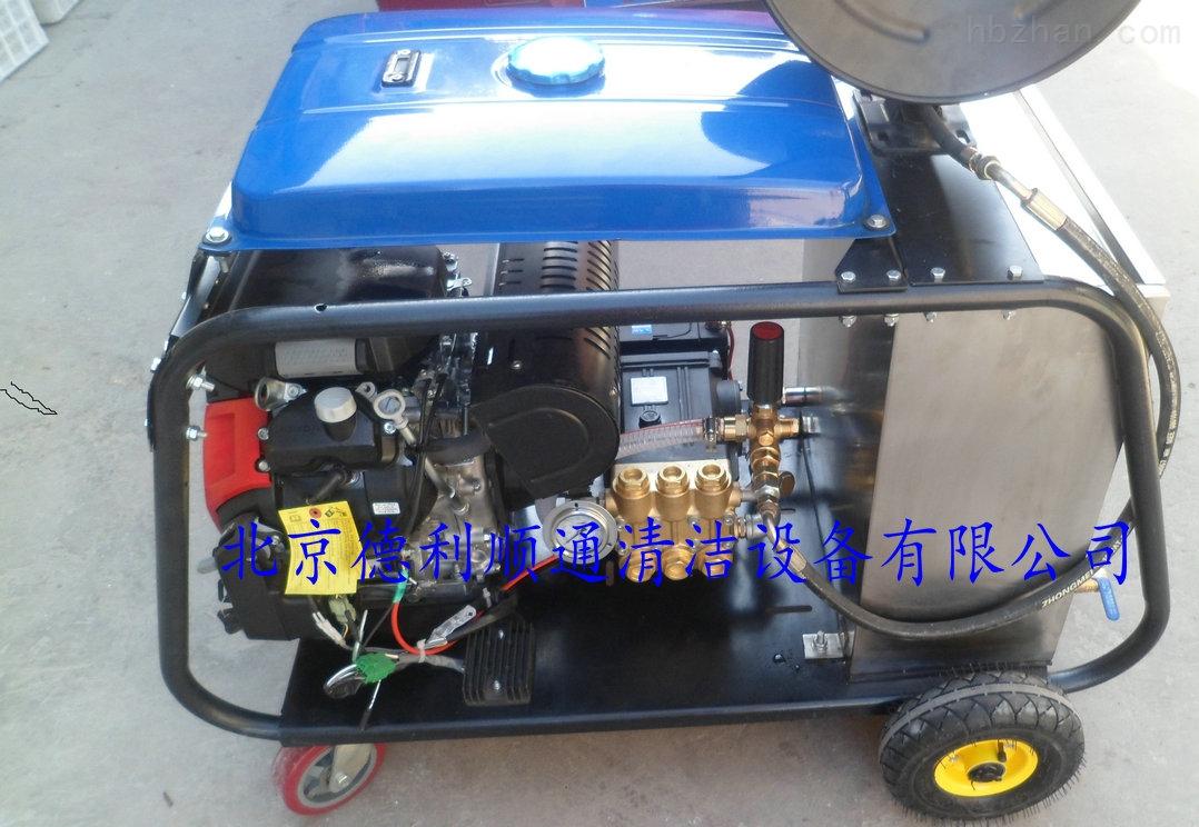 高压清洗机DL2141-塑胶跑道清洗机