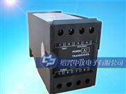 紹興中儀交流單相電壓變送器