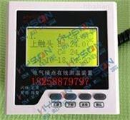 在线测温装置 无线测温仪