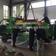 LW-山东卧螺离心机设备 污泥脱水设备——中科贝特厂家直销