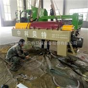LW-厂家直销化工污泥处理设备中科 贝特卧螺离心机污泥脱水设备