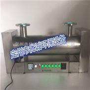 供应过流式紫外线杀菌器无锡优诚冷却水消毒